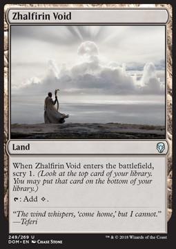 zhalfirin_void